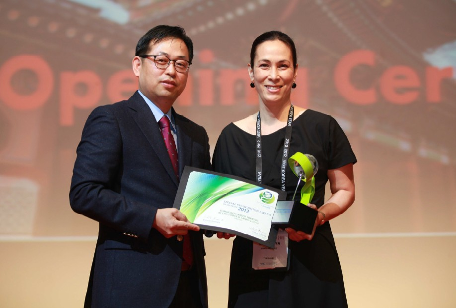 Skål Sustainable Development Awards