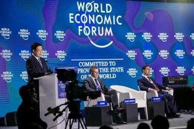 World Economic Forum Davos WEF