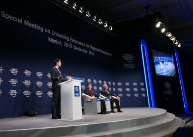 world-economic-forum-us-growth-companies