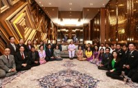 HRH Princess Maha Chakri Sirindhorn at Chatrium Lake Yangon