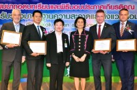 Chatrium Properties Receive Bangkok Clean & Green Certificates