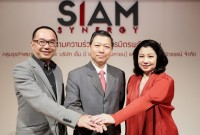 Siam Synergy Making Siam District Key Commercial Hub