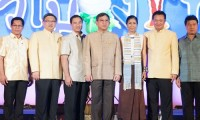 36th Tourism Festival Begins with Great Fanfare