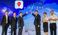 TAT Joins Hand with Baidu for Destination Information