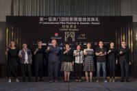 Macao Rides on Shanghai International Film Festival
