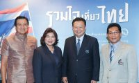 Thai Tourism Shows Good Growth in 2016