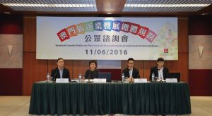Macau Tourism Launches Study on Family Hostel