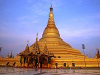 Myanmar Opening to the World