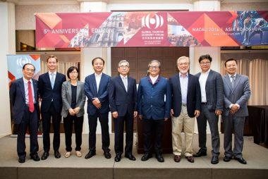 Global Tourism Economy Forum Macau 2016