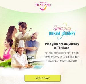 Thailand Amazing Dream Journey, Make it Real