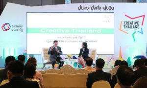 Creative Thailand 2016 Ready to be Launched