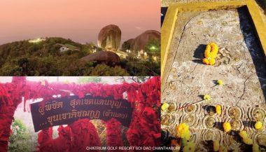 Chatrium Golf Resort Soi Dao Perfect Base for Pilgrimage