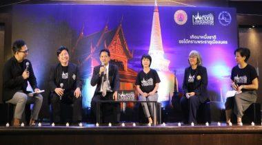 Nakhon Si Awesome, Visit Nakhon Si Thammarat