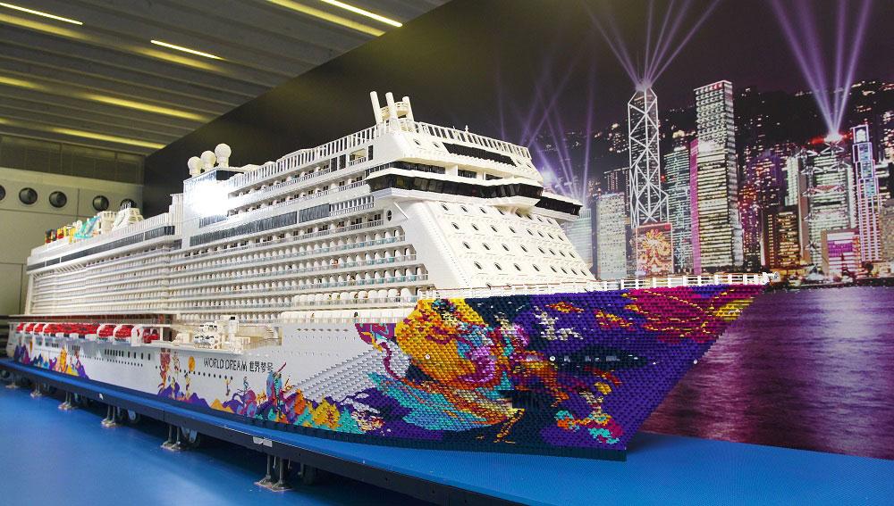 Dream Cruises Sets New World Record TravelCommunicationnet - The dream cruise ship