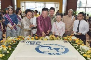 Tourism Authority of Thailand Celebrates 58th Anniversary