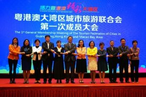 Tourism Federation of Guangdong, Hong Kong and Macao Bay Area first General Meeting