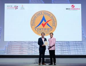 Amara Bangkok Awarded Prestigious MICE Venue Standard Certificate by TCEB