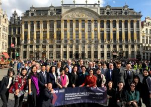 Global Tourism Economy Forum Concludes Successful EU Multiple-City Mission