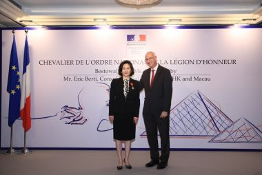 The French Republic Bestows Chevalier de L'Ordre National de la Légion d'Honneur on Ms. Pansy Ho