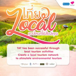 TAT-Tourism Authority of Thailand Successful Through Local Tourism Activities