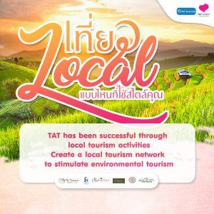 TAT Successful Through Local Tourism Activities