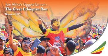 Join The Great Ethiopian Run, Africa's Biggest Fun Run