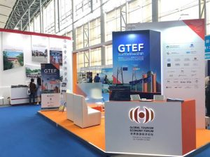 CITIE Night powered by Global Tourism Economy Forum at CITIE Guangzhou