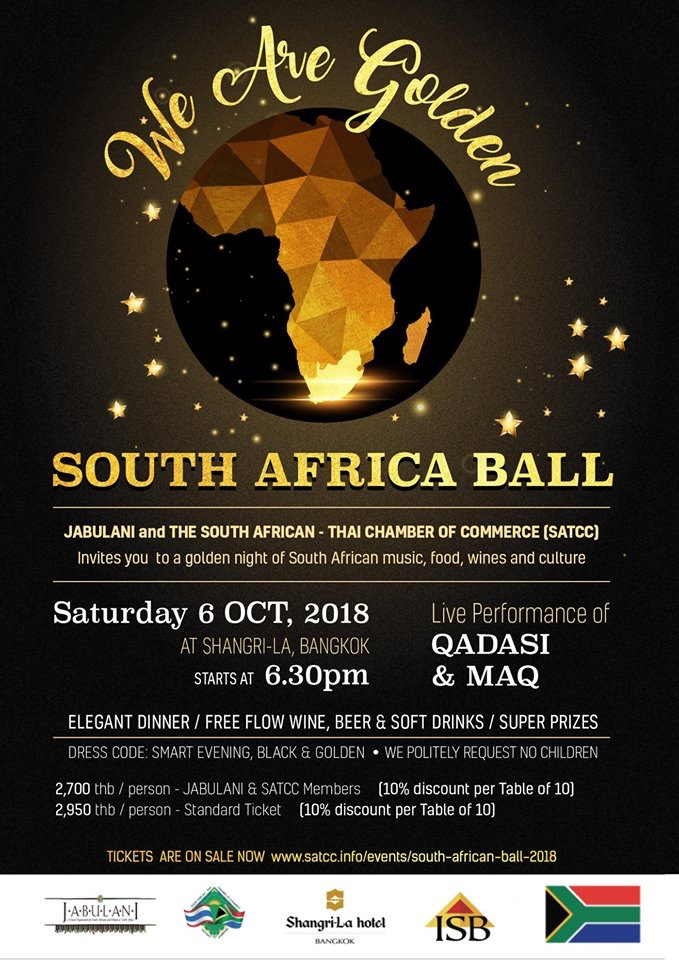 We Are Golden- South Africa Ball Bangkok