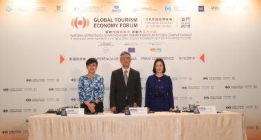Macao 2018 Strategic Partnership in New Era for a Shared Future