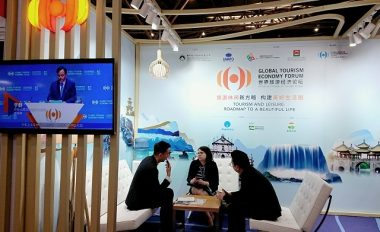 Global Tourism Economy Forum Explores New Business Matching Possibilities at ITB China - TRAVELINDEX