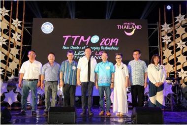 TAT Connects New Buyers at TTM Plus 2019 - TRAVELINDEX