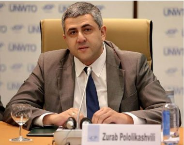 UNWTO: Tourism Financing for the 2030 Agenda at Aid for Trade Conference - TRAVELINDEX