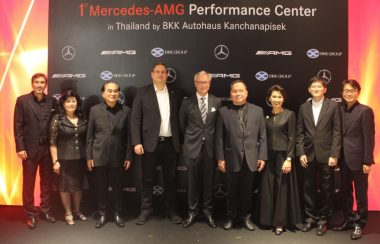 First Mercedes-AMG Performance Center Launched in Thailand - TRAVELINDEX