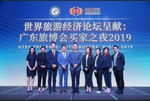 Global Tourism Economy Forum Presents CITIE Buyers' Night 2019