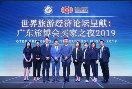 Global Tourism Economy Forum Presents CITIE Buyers' Night 2019 - TRAVELINDEX
