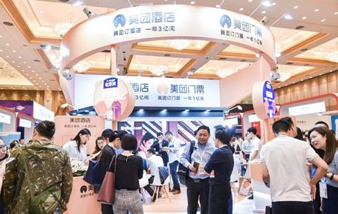 ITB China in Pioneering Partnership with Meituan - TRAVELINDEX