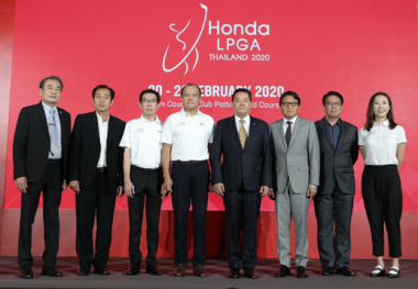 Honda LPGA Thailand Contributing to the Development of Golf in Thailand - TRAVELINDEX