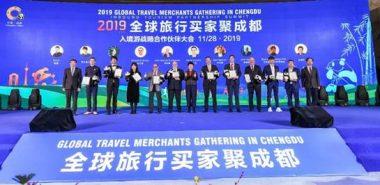 ITB China Joins Chengdu Inbound Tourism Strategic Partnership Alliance - TRAVELINDEX