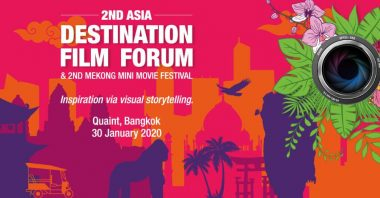 Finalists for Asia Destination Film Awards Announced - TRAVELINDEX