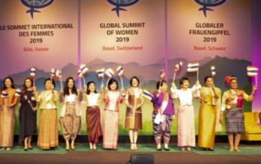 Bangkok to Host 2020 Global Summit of Women - TRAVELINDEX