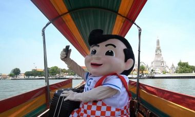 Iconic American Restaurant Brand 'Big Boy' Now in Bangkok - TRAVELINDEX
