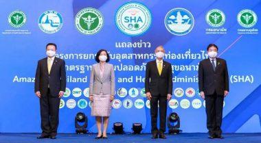 Thailand Launches Certification Scheme to Enhance Tourism Health Standards - TRAVELINDEX
