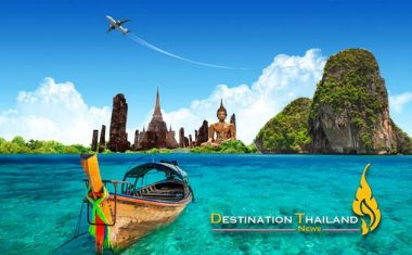 Hotelintel Acquires E-Global Travel Media, Destination Thailand News - TRAVELINDEX
