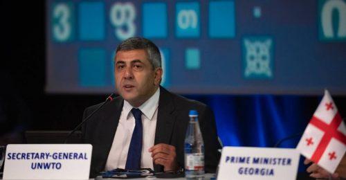 UNWTO Secretary-General Pololikashvili Nominated for Four More Years - TRAVELINDEX