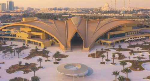 The Unearthing of Erth in Abu Dhabi