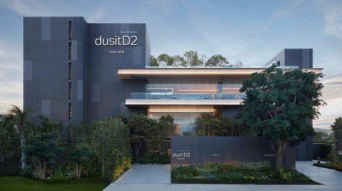 Dusit International Opens Upscale Hotel in Hua Hin - VISITTHAILAND - TRAVELINDEX