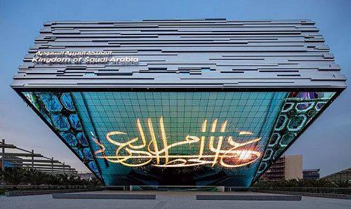 Saudi Arabia Reveals Stunning Pavilion at Expo 2020 Dubai